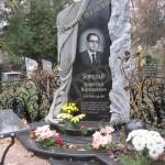 _автор-Терехов-Егор-1