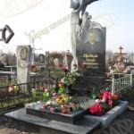 _автор-Терехов-Егор-25